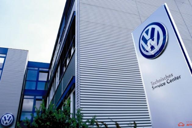 Власти Германии обвинили Volkswagen в манипулировании рынком