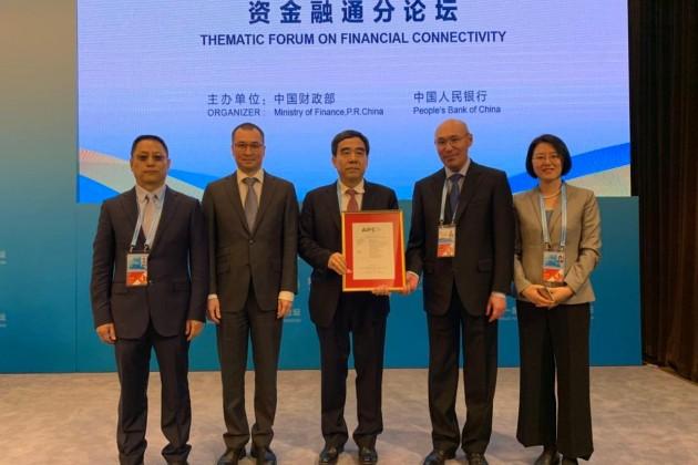 Китайский строительный банк получил лицензию в МФЦА