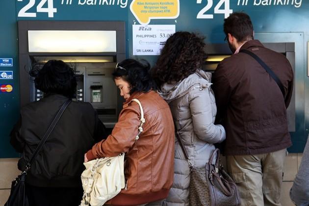 Кипр снял ограничения для 4 банков