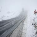 В10регионах Казахстана закрыли автотрассы