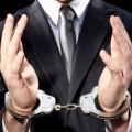 Арестован бывший сотрудник Банка Центр Кредит