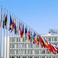 ЕСбудет работать над созданием бюджета еврозоны
