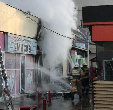 Натерритории супермаркета Magnum произошел пожар