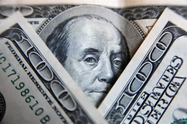 Сколько зарабатывает топ-менеджмент РК?