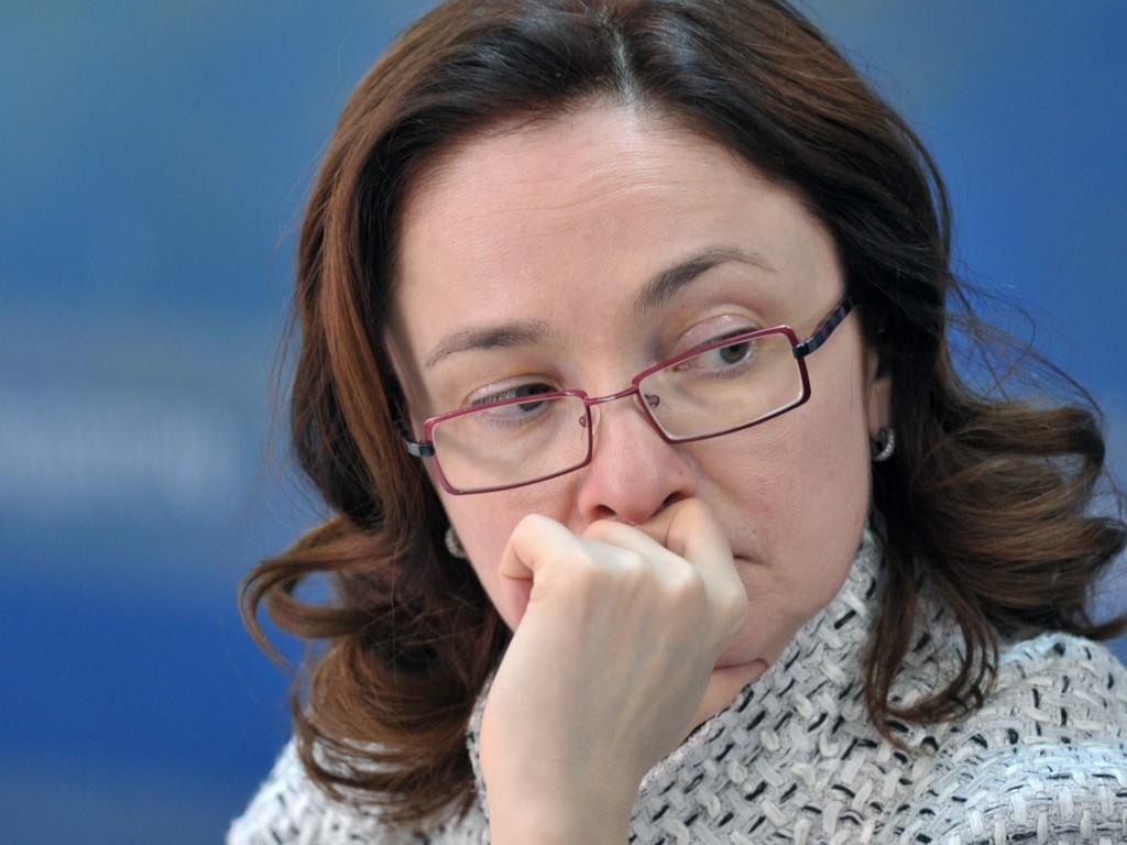 ВСША похвалили политику Центрального банка Российской Федерации