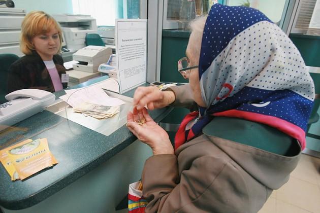 Единый пенсионный фонд не улучшит доходность