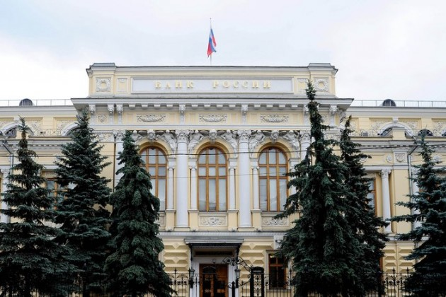 Внешний долг России увеличился до $467,8 млрд