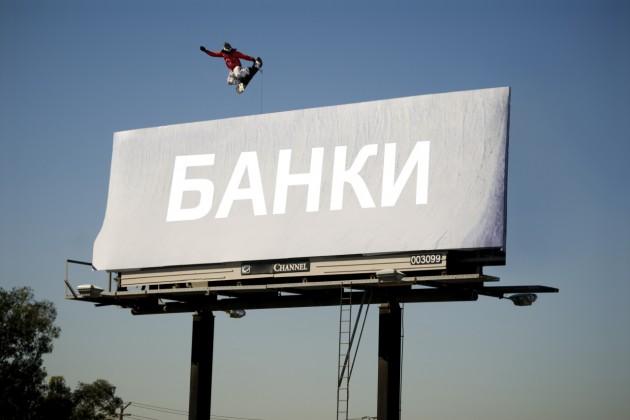 Окаких банках чаще всего пишут казахстанские СМИ
