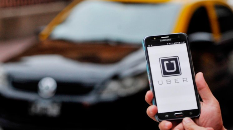 скачать программу Uber - фото 7