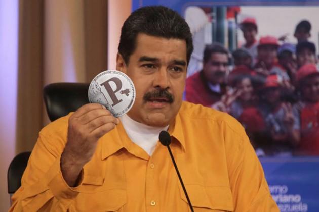 Венесуэла создаст центральный банк для криптовалют