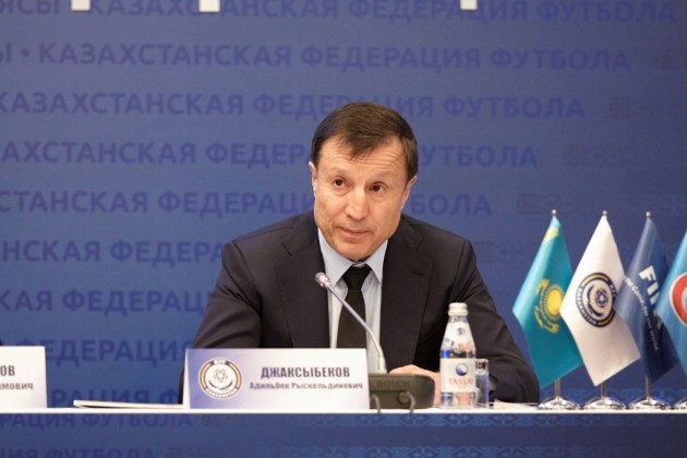 Адильбек Джаксыбеков стал президентом Казахстанской федерации футбола