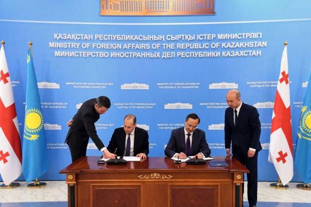 Главы МИД Казахстана иГрузии подписали программу сотрудничества