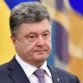 Петру Порошенко предложили переименовать Украину