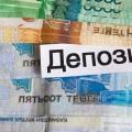 Срок принятия заявлений по выплате компенсаций продлен