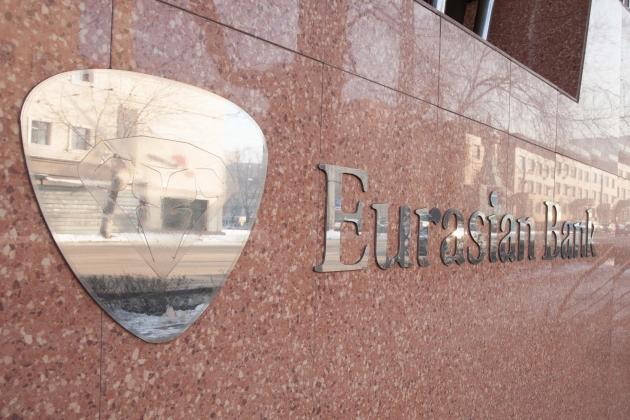 Евразийский банк может подать в суд на свою экс-сотрудницу