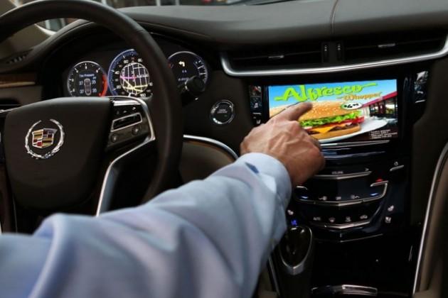 General Motors покажет рекламу в автомобилях