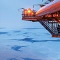 Китай готов кучастию восвоении ресурсов вАрктике