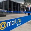 Mail.ru стала лидером среди самых дорогих компаний Рунета