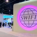 Иранские банки возвращаются в SWIFT