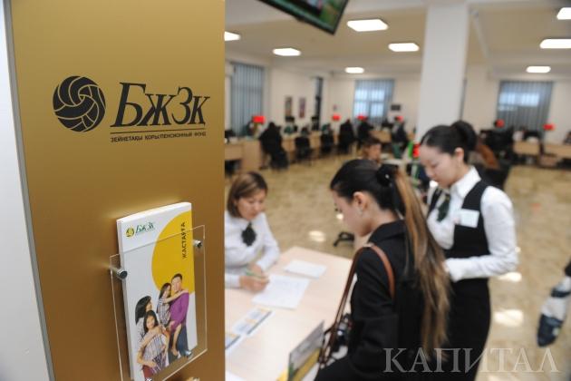 Мурат Кастаев: Обактивах ЕНПФ, доходности фонда ирисках