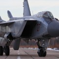 Крушение самолета МиГ-31 в Караганде