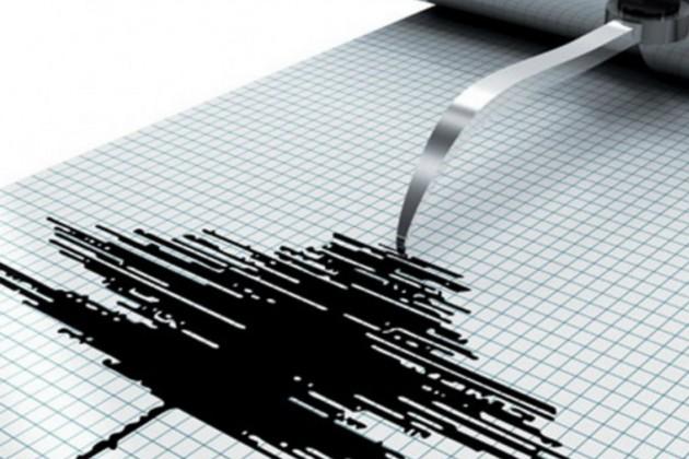 Недалеко отАлматы произошло землетрясение