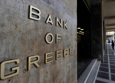 Греция ждет нового списания долгов