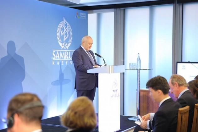 ВЛондоне презентовали инвестиционные возможности Казахстана