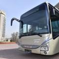 Iveco предоставила автобус для тестирования вАлматы