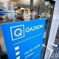 Нацбанк одобрил покупку Народным банком «дочек» Казкома