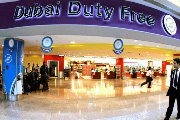 Duty free Дубая потерял $55 млн