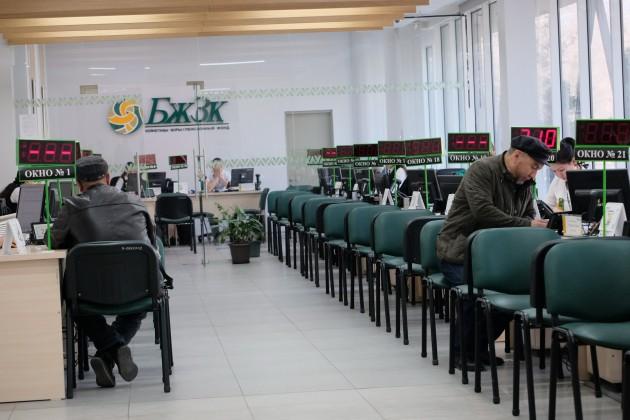 ЕНПФ вернул через суд 14,9 млрд тенге своих активов