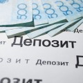 Всего 4банка вКазахстане предлагают детские депозиты