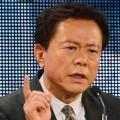 Губернатор Токио ушел в отставку из-за коррупционного скандала