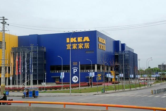 IKEA инвестирует $1,41 млрд на рынке Китая