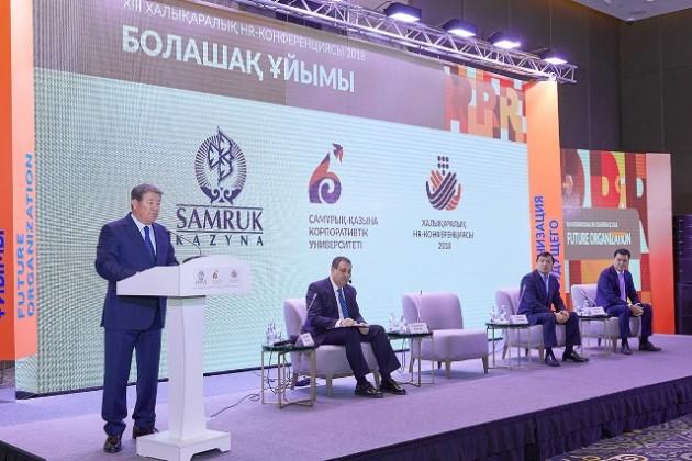 В «Самрук-Казыне» новая кадровая политика