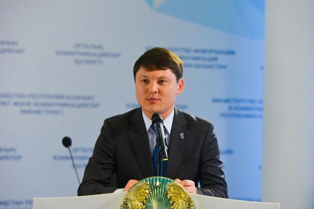 В Северо-Казахстанской области назначен новый заместитель акима