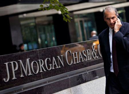 Россия наняла крупнейший банк США