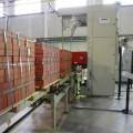 РК будет поставлять стройматериалы в Туркменистан