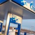 Газпром планирует увеличить присутствие на рынке АЗС РК