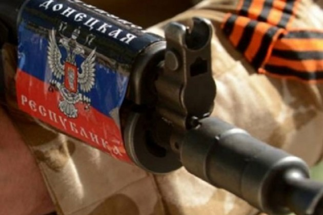 В Донецке объявили о готовящейся мобилизации