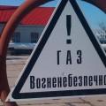 Словакия построит газопровод до Украины