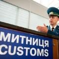 Назарбаев  ратифицировал соглашение между РК и Беларусью
