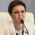 Досрочно прекращены полномочия депутата Дариги Назарбаевой