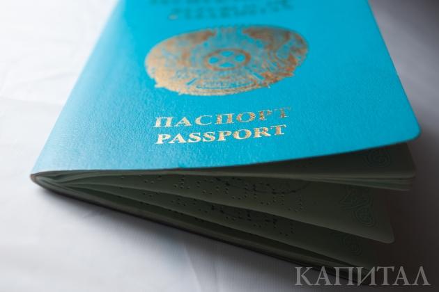 Казахстанский паспорт признан самым сильным вЦентральной Азии