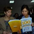 Презентация книги 100 идей для малого бизнеса