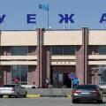 Все авиарейсы ваэропорту Семея отменены