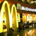 В Казахстане открывается McDonald's