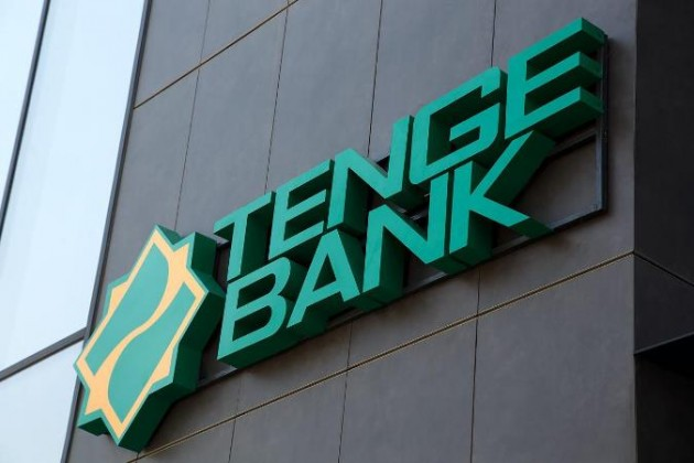 В Узбекистане растет спрос на услуги Tenge Bank