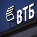 Банк ВТБ Казахстан снова оштрафован